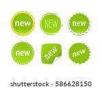 new sticker set. vector sale... | Shutterstock .eps vector #586628150
