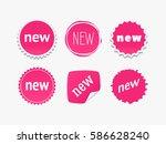 new sticker set. vector sale... | Shutterstock .eps vector #586628240