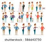 marriage divorce set of flat... | Shutterstock .eps vector #586643750