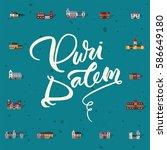 lettering at indonesian... | Shutterstock .eps vector #586649180