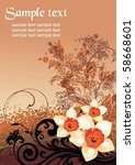 autumn background | Shutterstock .eps vector #58668601