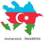 flag map of azerbaijan   Shutterstock .eps vector #586688960