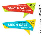 sale label price tag banner... | Shutterstock .eps vector #586690520