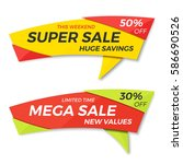 sale label price tag banner... | Shutterstock .eps vector #586690526
