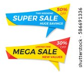 sale label price tag banner... | Shutterstock .eps vector #586691336