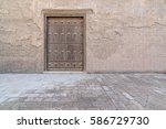 Wooden Aged Vaulted Door And...