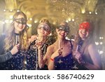 girls at the carnival party | Shutterstock . vector #586740629