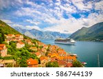 beautiful mediterranean... | Shutterstock . vector #586744139