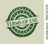 green terms of use with rubber...