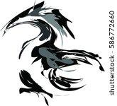 black and white kingfisher | Shutterstock .eps vector #586772660