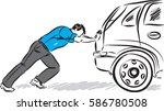 man pushing car vector... | Shutterstock .eps vector #586780508