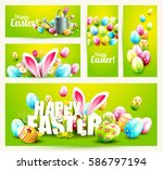 collection of easter banners or ... | Shutterstock .eps vector #586797194
