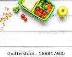preparing lunch for child...   Shutterstock . vector #586817600