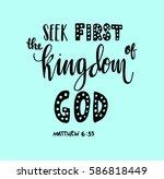 ash wednesday. hand lettered... | Shutterstock .eps vector #586818449