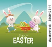 happy easter card couple bunny... | Shutterstock .eps vector #586843844