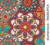 Seamless Mandala Pattern For...