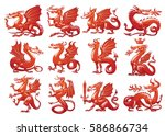vector set of twelve images of... | Shutterstock .eps vector #586866734