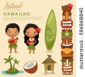 hawaiian  traditional costumes  ... | Shutterstock .eps vector #586868840