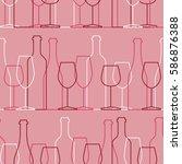 seamless pattern  pack paper...   Shutterstock .eps vector #586876388