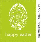 stylized card with ornament....   Shutterstock .eps vector #586877744