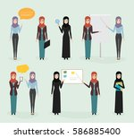 business arab woman in job at... | Shutterstock .eps vector #586885400