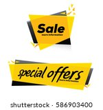 sale and special offer banner   ... | Shutterstock .eps vector #586903400