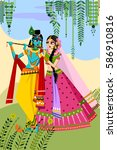 vector design of indian god... | Shutterstock .eps vector #586910816