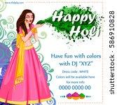 vector design of indian people...   Shutterstock .eps vector #586910828