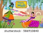 vector design of indian god... | Shutterstock .eps vector #586910840