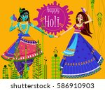vector design of indian god... | Shutterstock .eps vector #586910903