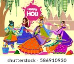vector design of indian god... | Shutterstock .eps vector #586910930