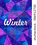 winter frame with snowflakes.... | Shutterstock .eps vector #586912730