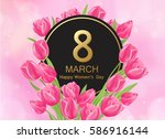 8 march international women's... | Shutterstock .eps vector #586916144