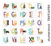 alphabet with different musical ... | Shutterstock .eps vector #586916984