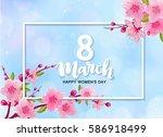 8 march international women's...   Shutterstock .eps vector #586918499