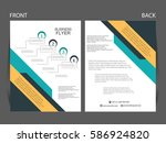 vector business flyer  magazine ... | Shutterstock .eps vector #586924820