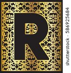 stylized black letter r with... | Shutterstock .eps vector #586925684