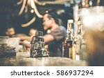 blurred defocused side view of... | Shutterstock . vector #586937294