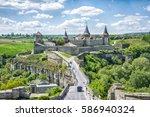 kamyanets podilskyi  ukraine  ...   Shutterstock . vector #586940324