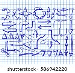 arrows on copybook background.... | Shutterstock .eps vector #586942220