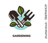 gardening logo design with... | Shutterstock .eps vector #586944419