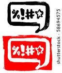 expletive in a speech bubble   Shutterstock .eps vector #58694575