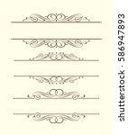 set  decorative frames .vintage ... | Shutterstock .eps vector #586947893