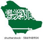 flag map of saudi arabia | Shutterstock .eps vector #586948904
