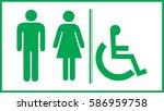restroom sign icons  ... | Shutterstock .eps vector #586959758