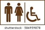 restroom sign icons  ... | Shutterstock .eps vector #586959878