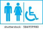 restroom sign icons  ... | Shutterstock .eps vector #586959980