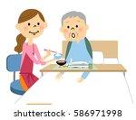 elderly care | Shutterstock .eps vector #586971998