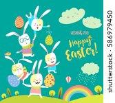 funny bunnies celebrating easter | Shutterstock .eps vector #586979450