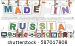 "hands holding ""made in russia""... 